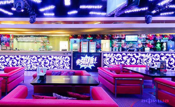 Ресторан Selfie Bar - фотография 1