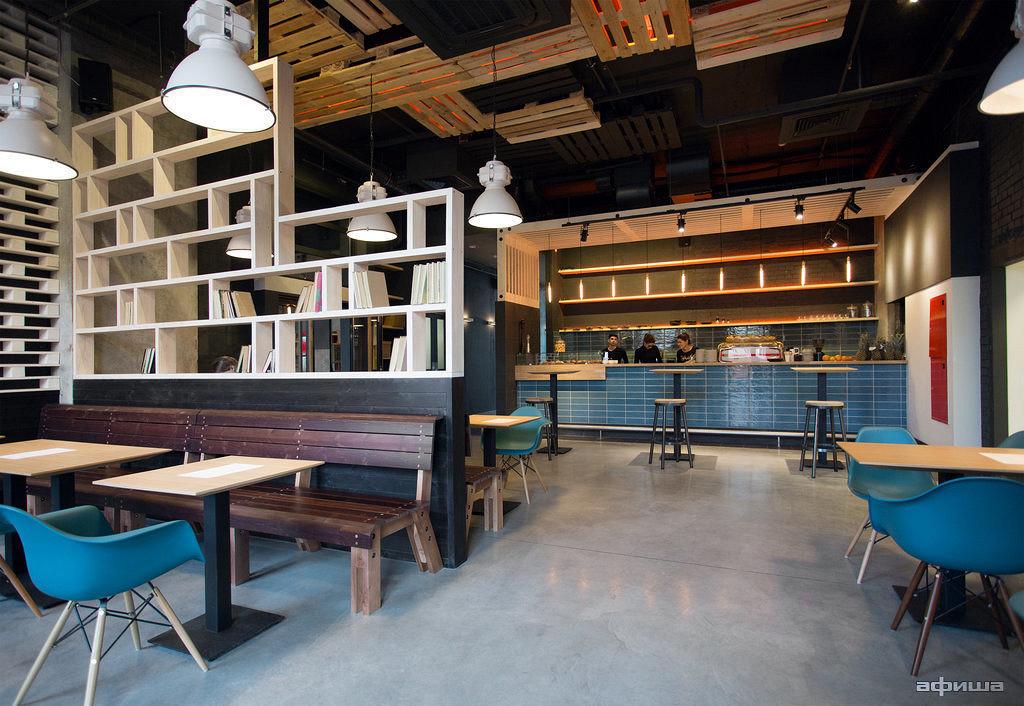 Ресторан Новый Свет - фотография 12