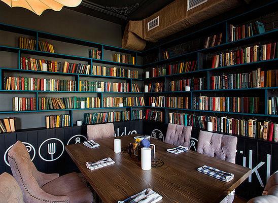 Ресторан Mükka - фотография 13