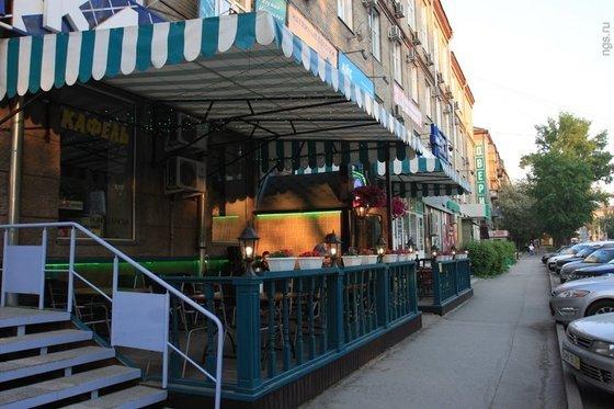 Ресторан Public - фотография 1