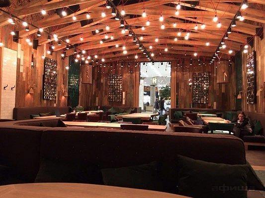 Ресторан Долина солнца - фотография 1