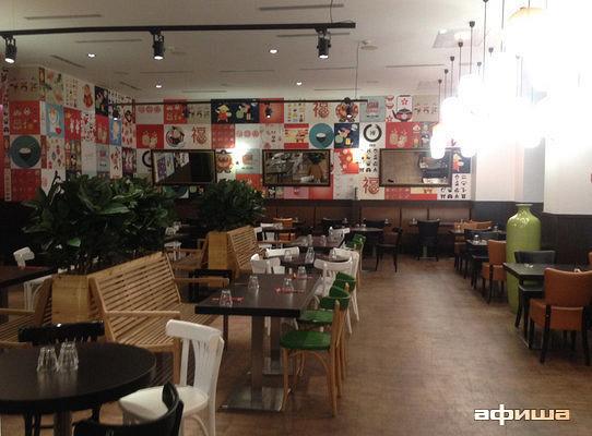 Ресторан Академия по-китайски - фотография 6