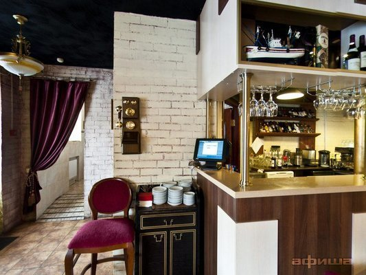 Ресторан Primavera - фотография 1