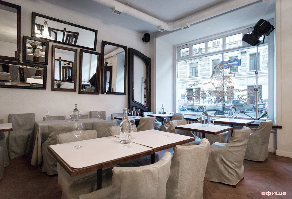 Ресторан Рубинштейн - фотография 14