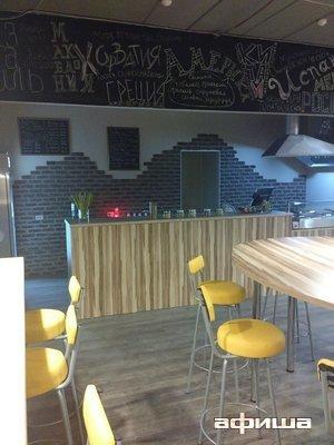 Ресторан Bread Bay - фотография 4
