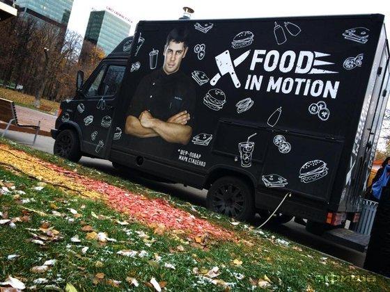 Ресторан Food in Motion - фотография 5
