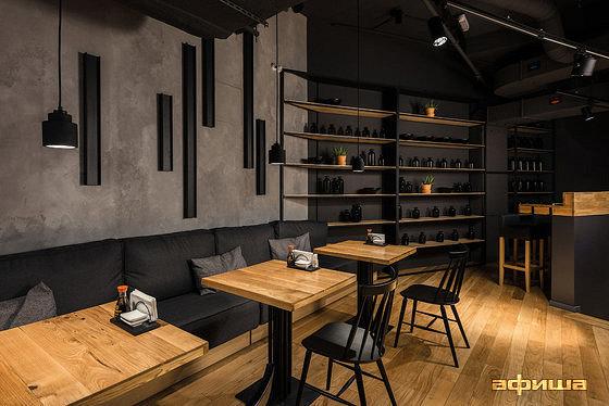 Ресторан Ки-до - фотография 4