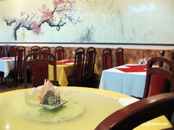 Ресторан Макао - фотография 11