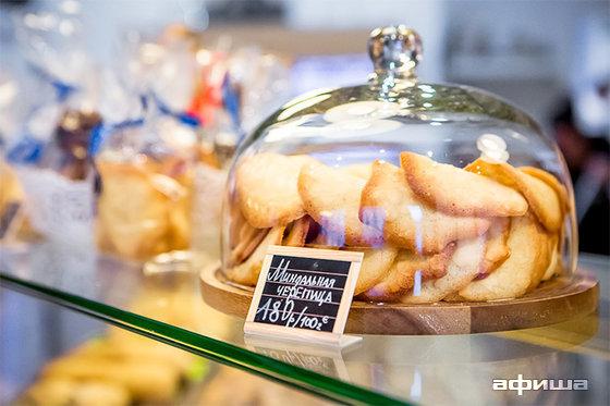 Ресторан Франсуа - фотография 10