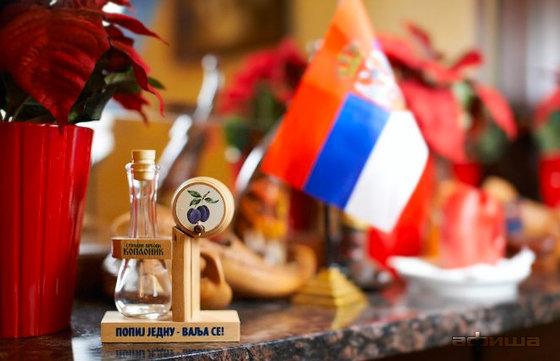 Ресторан Сербия - фотография 5