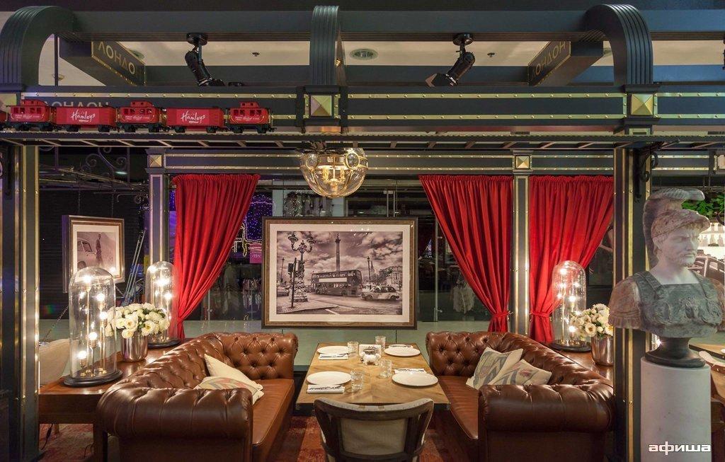 Ресторан Гранд европейский экспресс - фотография 9