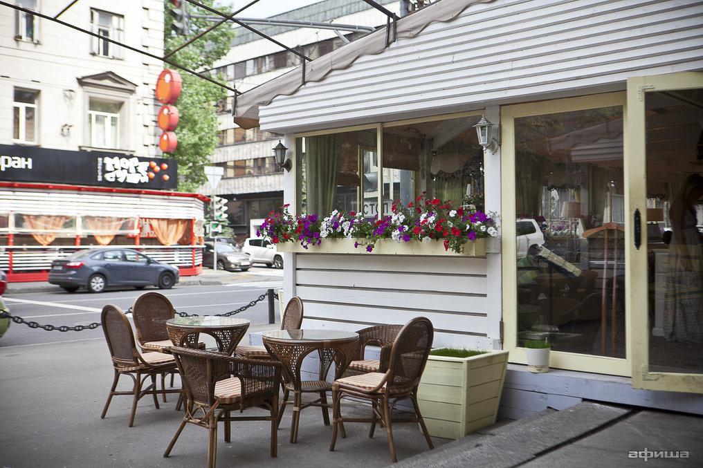 Ресторан Барбара - фотография 7