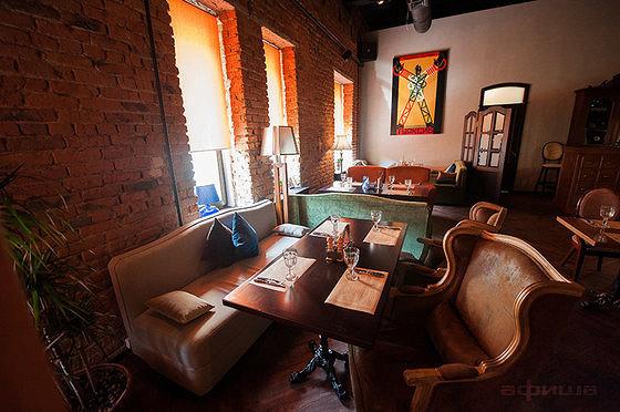 Ресторан Булгаков - фотография 10