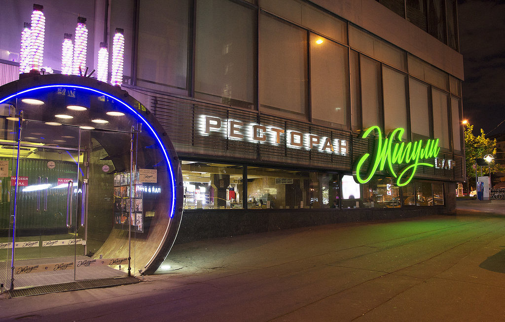 Ресторан Столовая «Жигули» - фотография 9