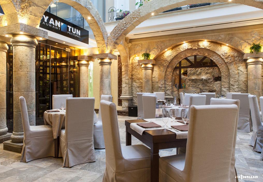 Ресторан Noyan Tun - фотография 14