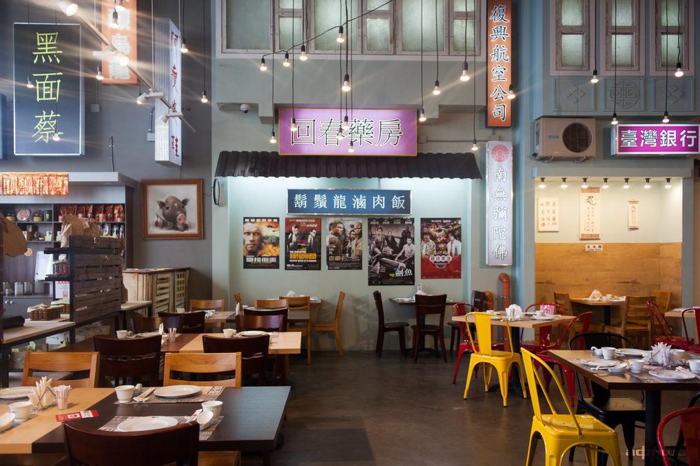 Ресторан Китайские новости - фотография 25