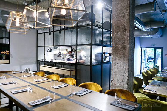 Ресторан 15 Kitchen + Bar - фотография 18