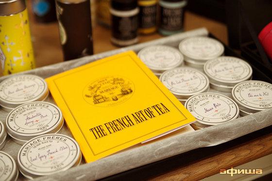 Ресторан Французский чайный дом - фотография 15