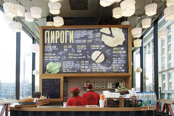 Ресторан Пироговая мануфактура - фотография 10