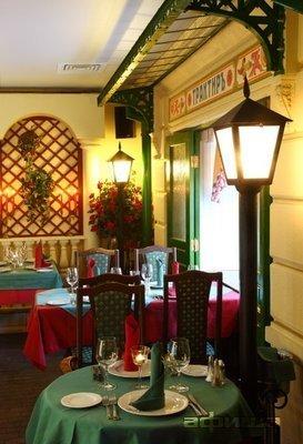 Ресторан Другое место - фотография 1
