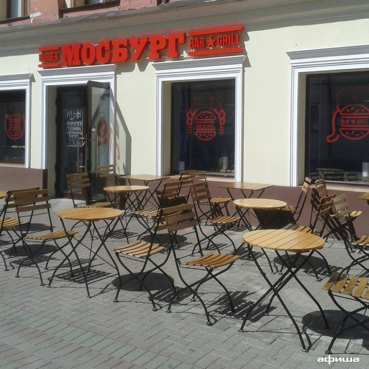 Ресторан Мосбург - фотография 9