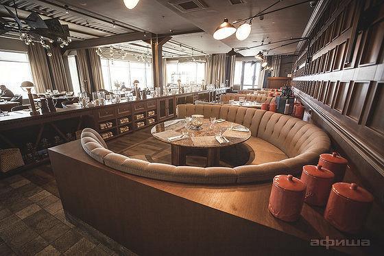 Ресторан Gaucho - фотография 3