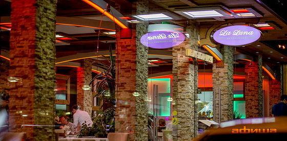 Ресторан La luna - фотография 11