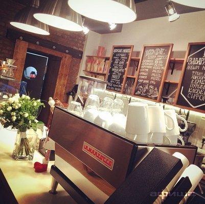Ресторан Академия кофе - фотография 3