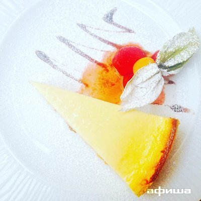 Ресторан Бергамот - фотография 5