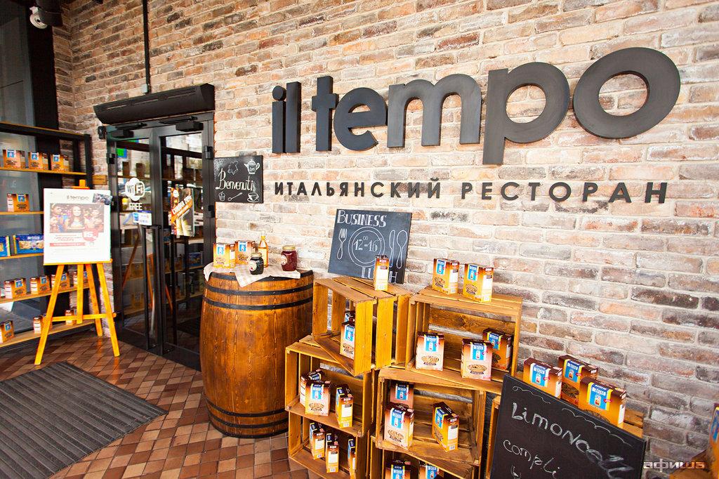 Ресторан Il tempo - фотография 8