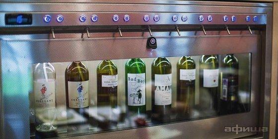 Ресторан Fancy Food Bar/Дегустация - фотография 4