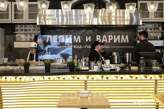 Ресторан Лепим и варим - фотография 1