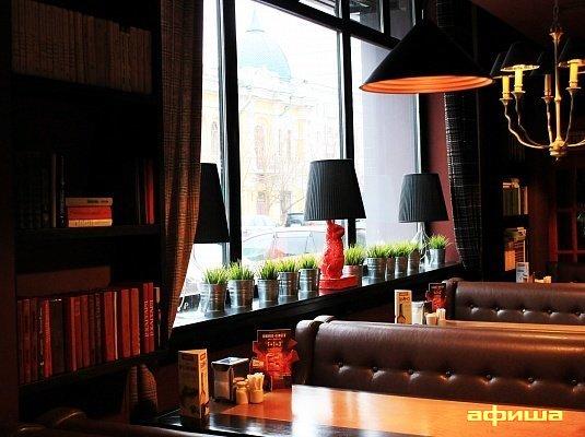 Ресторан People's - фотография 3