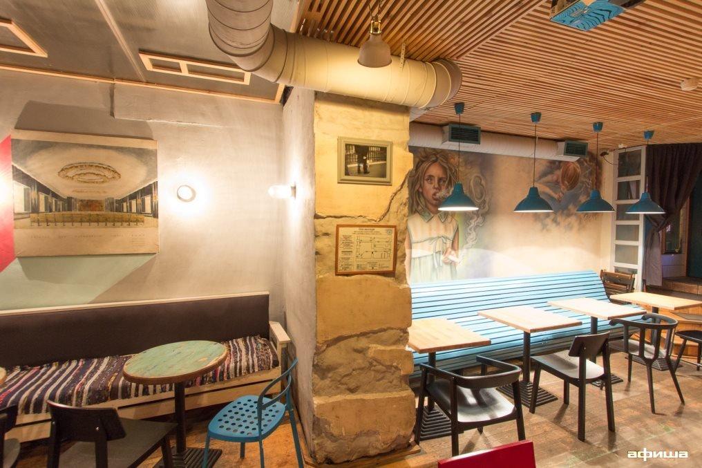 Ресторан Borodabar - фотография 20