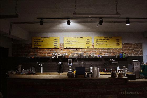 Ресторан Skuratov Coffee - фотография 5