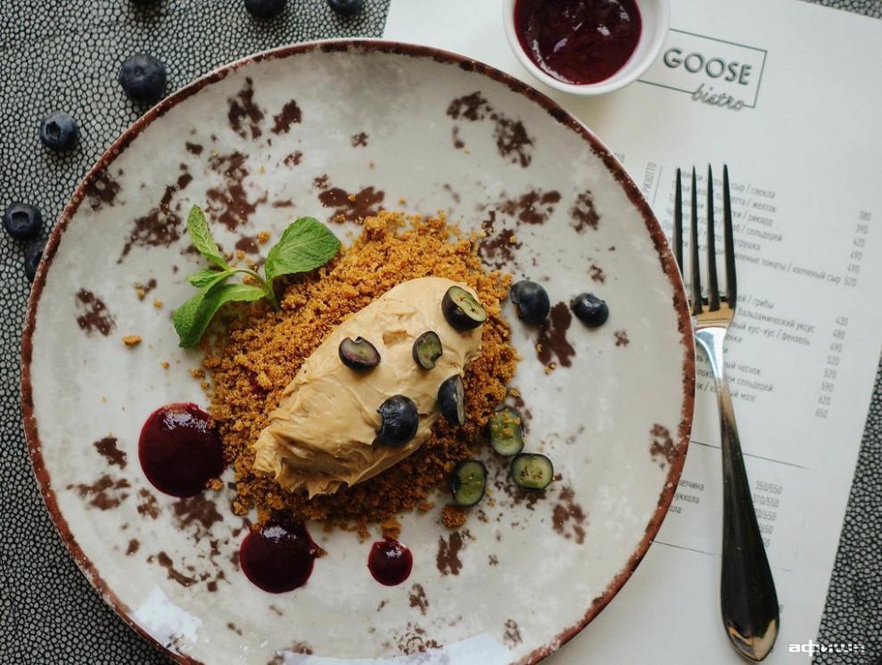 Ресторан Goose Goose Bistro - фотография 15
