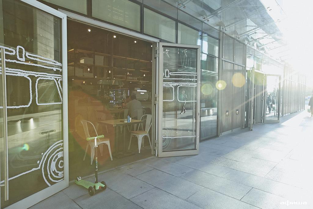 Ресторан Studio - фотография 10