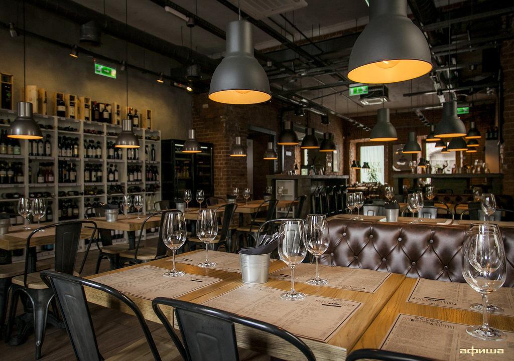 Ресторан Хлеб и вино - фотография 7