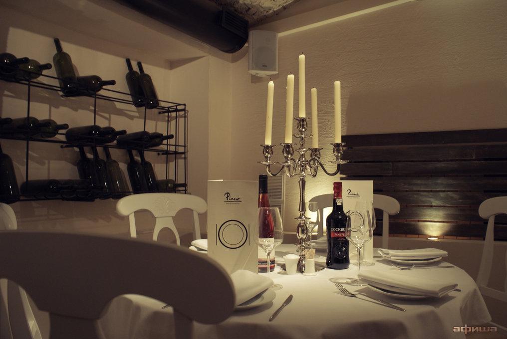 Ресторан Piano - фотография 9