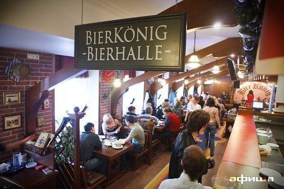 Ресторан Bier König - фотография 9
