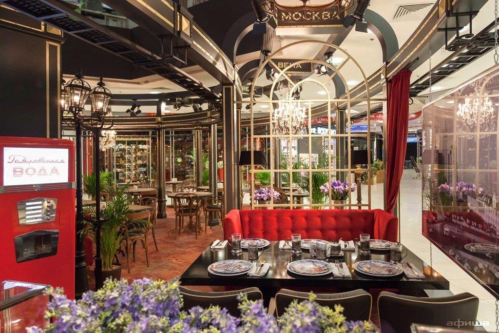 Ресторан Гранд европейский экспресс - фотография 4