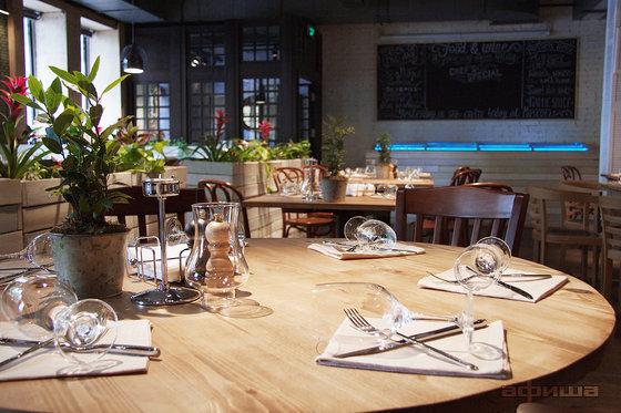 Ресторан Food & Wine - фотография 16