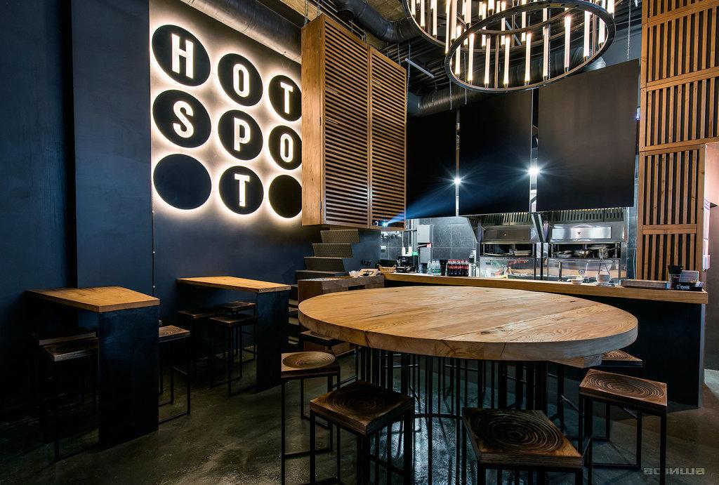 Ресторан Hot Spot - фотография 4
