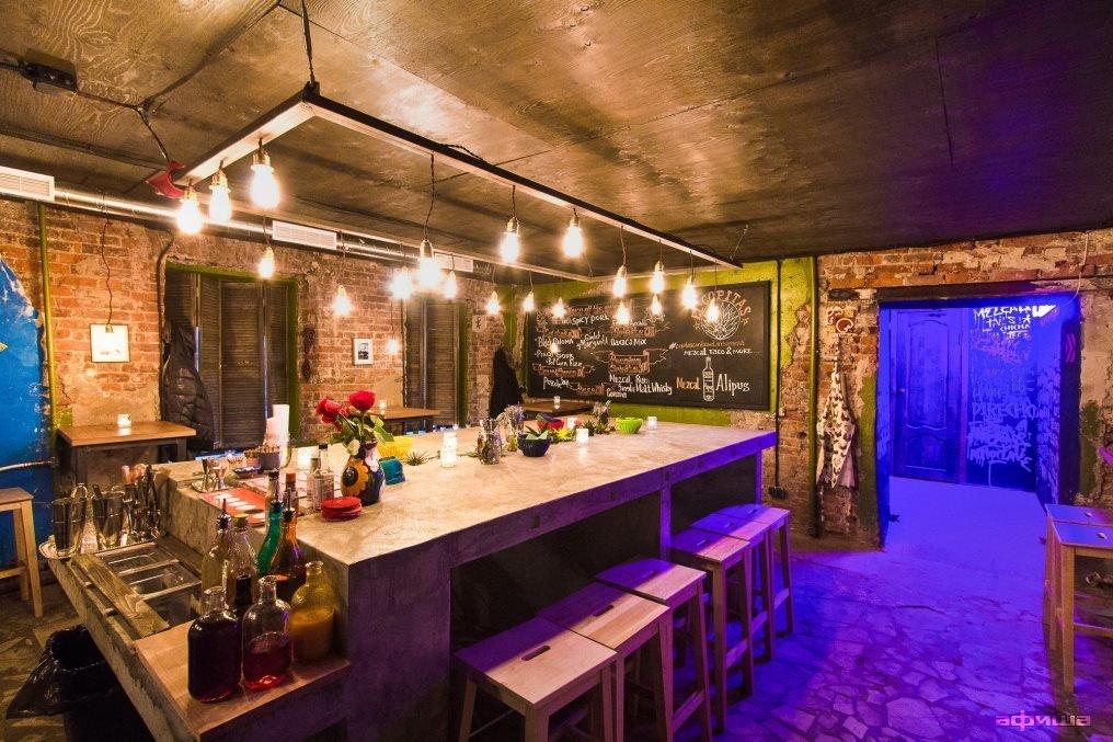 Ресторан El copitas - фотография 13