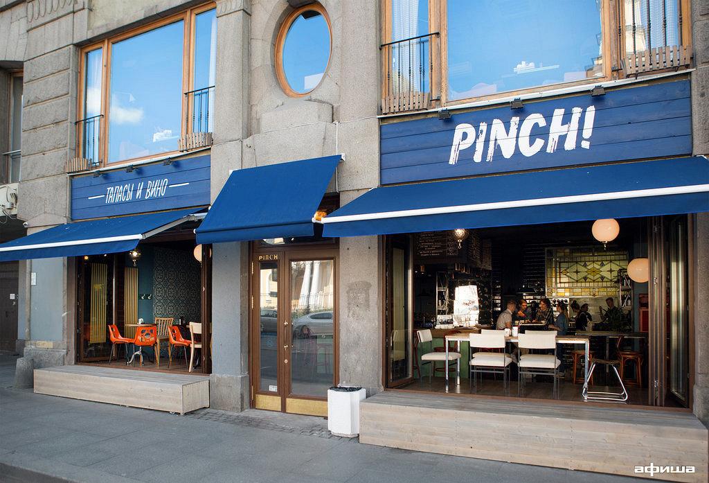 Ресторан Pinch! - фотография 1