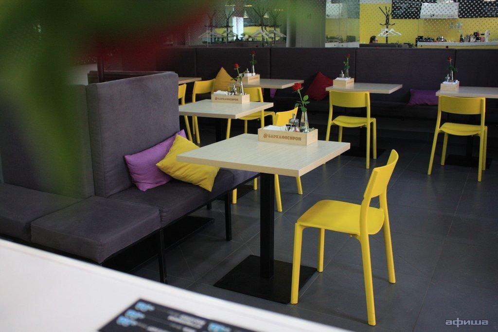 Ресторан Сироп - фотография 20