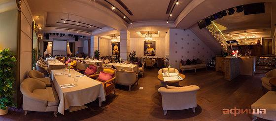 Ресторан Satrapezo - фотография 1
