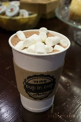 Ресторан Cup in Cup - фотография 10