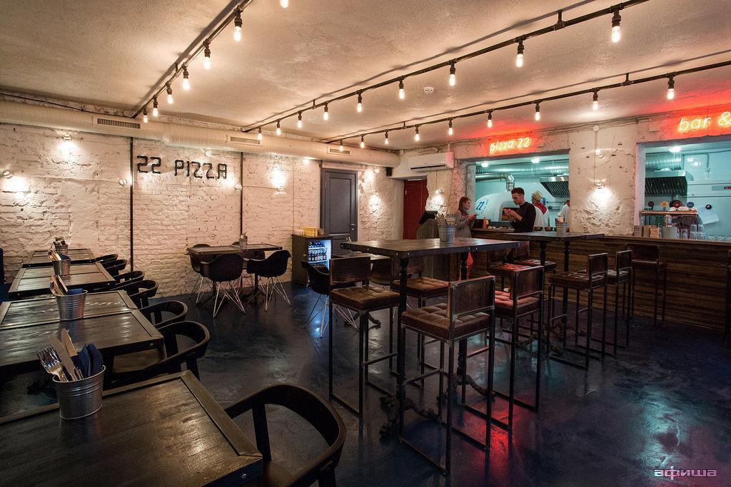 Ресторан Пицца 22 сантиметра - фотография 10