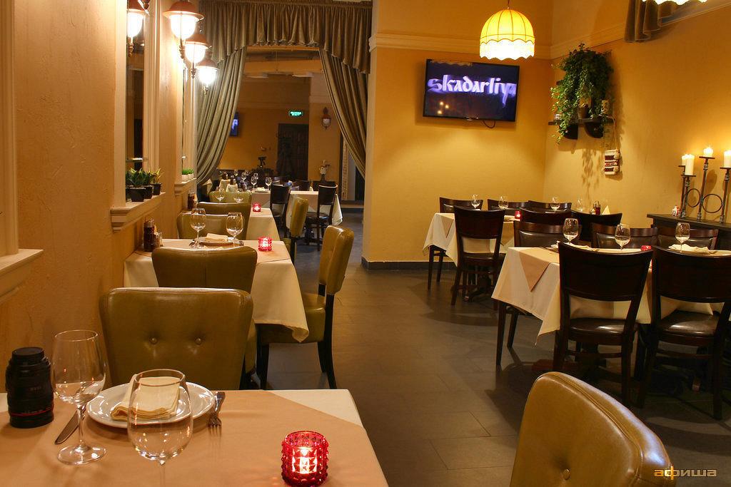 Ресторан Скадарлия - фотография 3